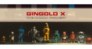 Gingold X - The Human Project